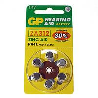Батарейки для слухового апарата ZA312 GP