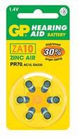 Батарейки для слухового апарата ZA10 GP