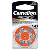 Батарейки для слухового апарата ZA13 Camelion