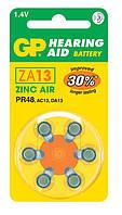 Батарейки для слухового апарата ZA13 GP