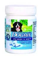 DOGMIX витамины для кожи и шерсти!400таб