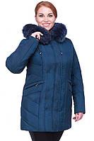 """Зимняя женская куртка """"Жардин"""" больших размеров с мехом"""
