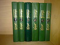 Гамсун Кнут . Собрание сочинений в 6 томах