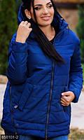 Теплая яркая женская куртка прямого фасона на молнии с капюшоном холлофайбер батал