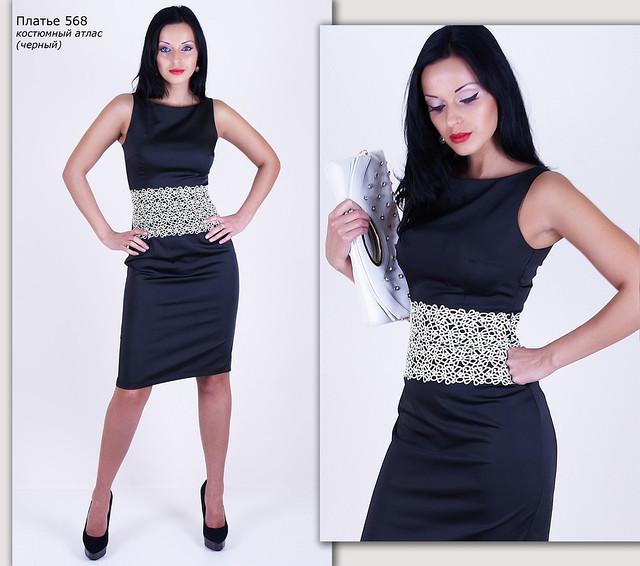 модные платья большие размера в харкове