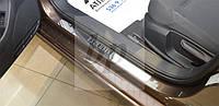 Защитные хром накладки на пороги Suzuki SX4 II Hb 5D (сузуки сх4 хетчбек 5дверей 2013+)