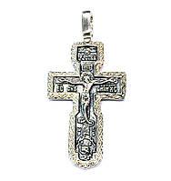 Серебряный нательный православный Крест с распятием и молитвой и чернением