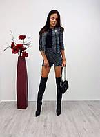 """Женский стильный твидовый костюм """"Chanel"""": пиджак и шорты"""