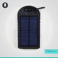Портативный аккумулятор на солнечной батарее 12000 мА*ч
