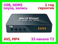 T2 ресивер (тюнер) World Vision T56 (32 канала Т2)