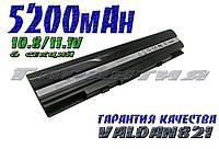 Аккумуляторная батарея Asus Pro23A Pro23FT UL20A UL20FT UL20GU X23 X23F X23FT X23A UL20VT UL20G UL20F UL20 Pro