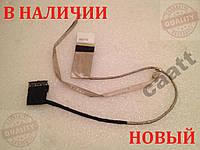 Шлейф матрицы к ноутбуку HP 630 635 CQ57 Новый!!