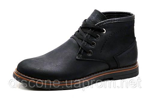 Ботинки зимние Trike, мужские, на меху, натуральная кожа, черные