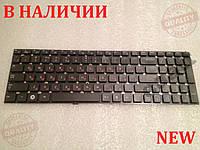 Клавиатура SAMSUNG RV509 RV511 RV513 RV515 RV518