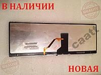 Клавиатура Asus UL30 K42 K43 X42 N82 U32 NEW!!!