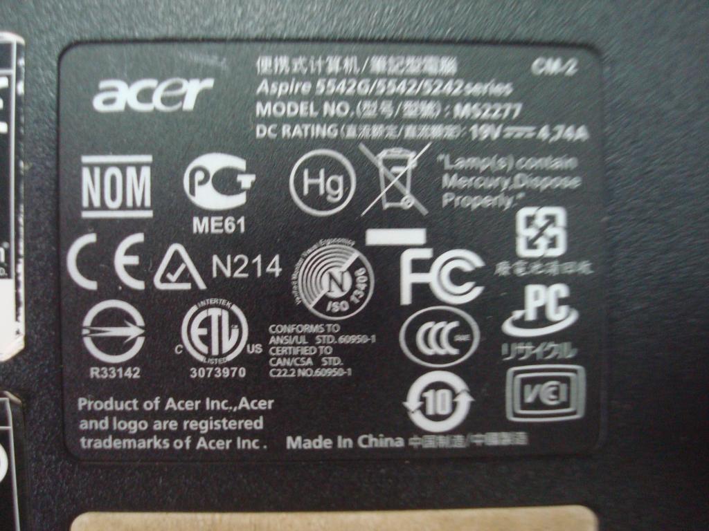 Нижняя часть корпуса ноутбука Acer aspire 5542g