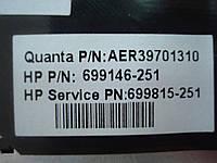 Клавиатура к ноутбуку HP Pavilion g7
