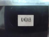 Нижняя часть корпуса ноутбука Asus K40AB