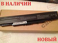 Батарея ASUS U31 U41 P31 P41 X35F X35J X35JG X35S