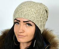 Полушерстяная шапка модной вязки, фото 1