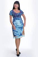 Платье женское с тигром