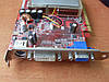 Відеокарта Asus Radeon X1600 Pro-256 НЕробоча