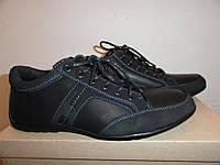 Мужские туфли - демисезонные