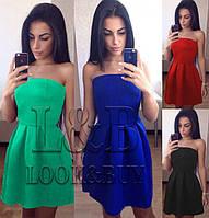 Хит 2016 ! Платье =FRANCE= Супер по фигуре!!
