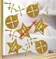 Ив Роше Декоративные наклейки для окна