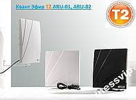 Антенна Т2 к тюнеру (ресиверу) T2 по супер цене!