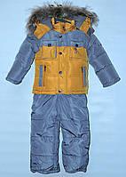 Зимний комбинезон тройка для мальчика 1-4 года КРОШ серый