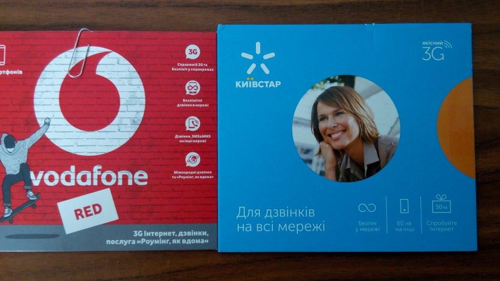 Красивая пара номеров Vodafone и Киевстар АКЦИЯ!!!