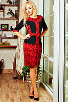Нарядное платье  Хлоя, фото 1