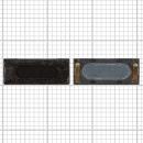 Динамик для Motorola Z3, Z6; Sony Ericsson J10i2