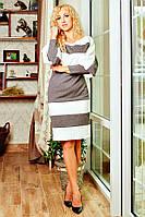 Модное платье с цельнокройным рукавом  летучая мышь