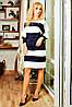 Нарядное платье из  вязанного трикотажа