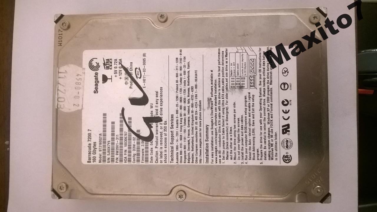 Жесткий диск 3,5 Seagate 160Gb  IDE