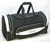 Спортивная, дорожная сумка-трансформер