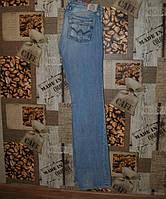 Джинсы женские LTC 30 размер