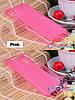 Чехол бампер на Lenovo P780 НАЛИЧИЕ Розовый