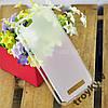 Чехол бампер накладка для Fly IQ459 Quad Белый