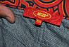 Джинсы мужские Bosco 2XL пояс 94 см