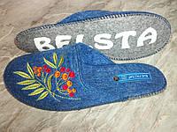 Женские войлочные тапочки Белста синие