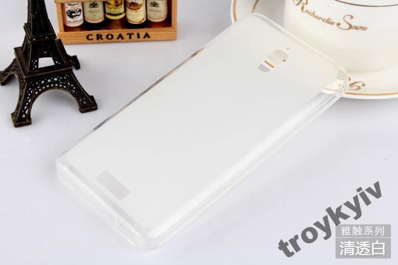Чехол бампер накладка Lenovo S660 ( S668T ) Белый