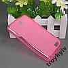 Чехол бампер накладка для Lenovo A319 Розовый