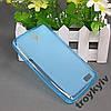 Чехол бампер накладка для Lenovo A319 Бирюзовый