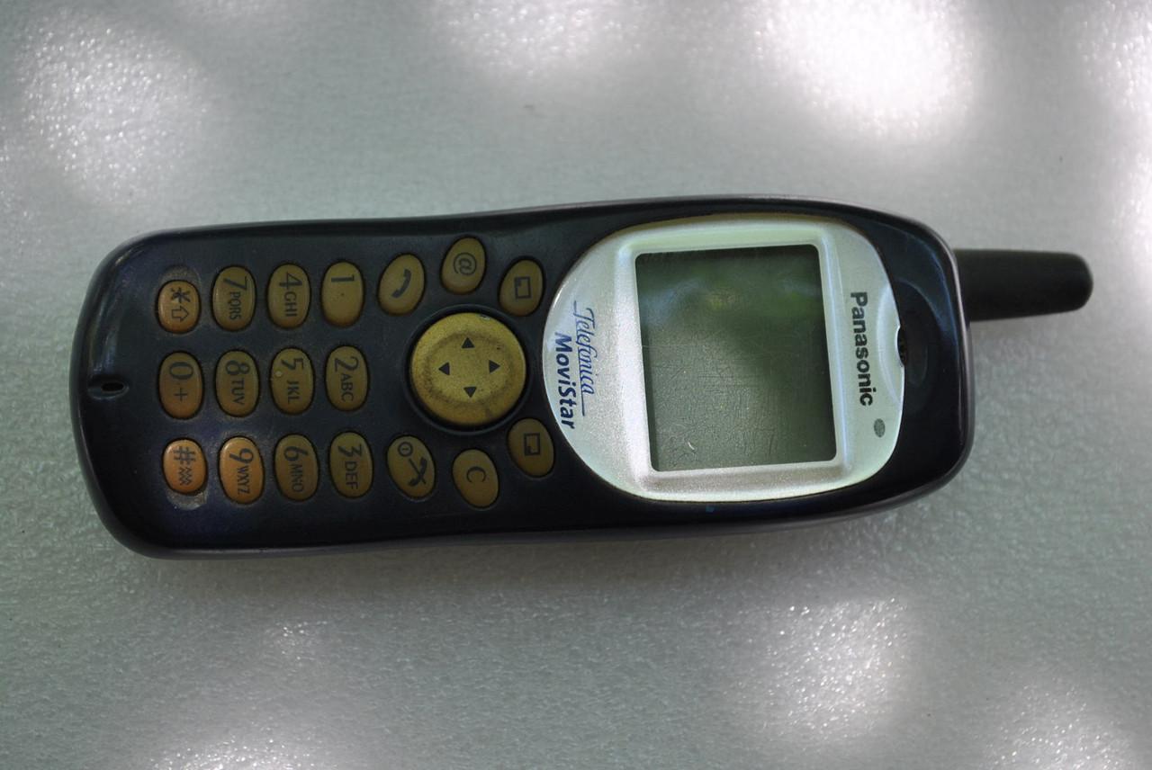 Panasonic EB-GD35 в коллекцию
