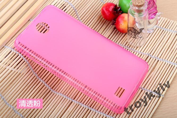 Чехол бампер накладка Lenovo A656 / A766 Розовый