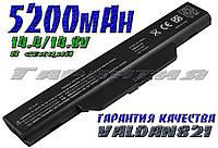 Аккумуляторная батарея HP compaq Business Notebook 6735s 451085-141 451568-001 451086-121 456864-001 451086-16