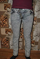 Джинсы женские New Teans 44 размер